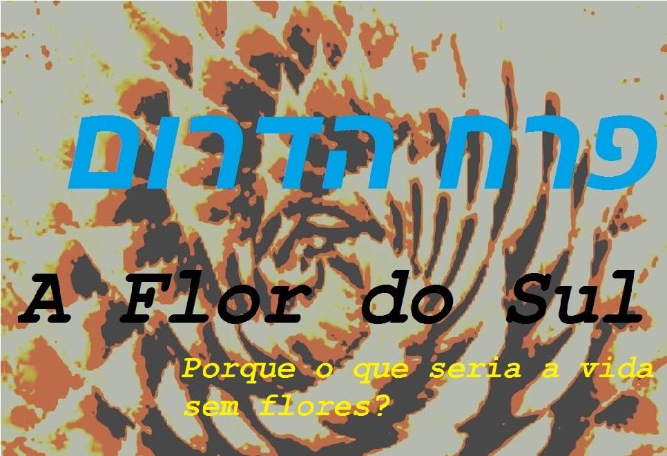 La Flor del Sur פרח הדרום