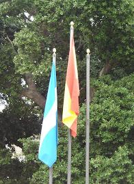 ¿Dónde está la bandera andaluza?