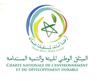 مشروع الميثاق الوطني للبيئة والتنمية المستدامة (المغرب) Sans%20titre