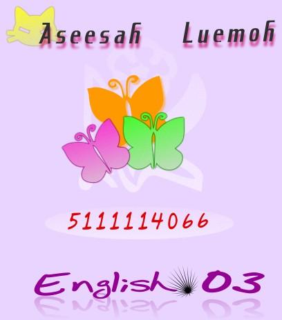 aseesah