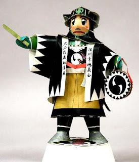samurai ペーパークラフト