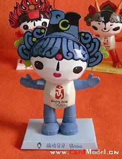 Olympic Mascot Fuwa BeiBei Papercraft