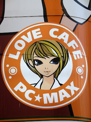 Love Cafe, PC Max, Tokyo Japan