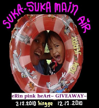 SUKA-SUKA MAIN AIR giveaway by erin