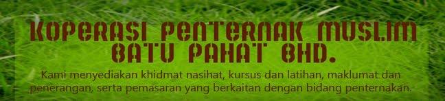 Koperasi Penternak Muslim Batu Pahat Bhd.