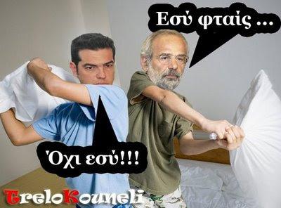 http://2.bp.blogspot.com/_F4j9so7B-qI/Si-anjLWlLI/AAAAAAAAEbA/lsXMI8MDFPI/s400/tsipras-alavanos+copy.jpg