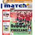 """Match News"" από σήμερα στην Πάτρα και σε όλη την Αχαία"