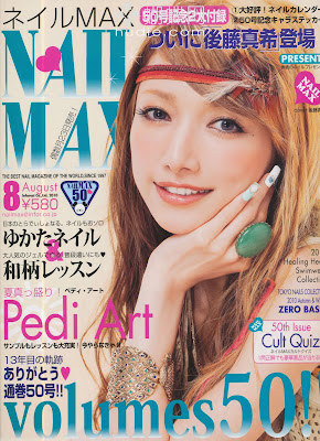 Scans | Nail Max August 2010