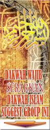 Kajian & Tafsir Al-Qur'an