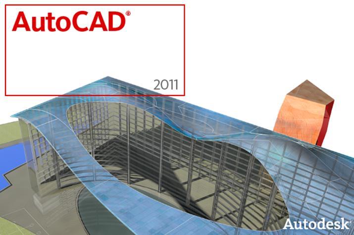 Скачать AUTODESK AUTOCAD version 2012.