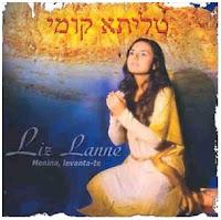 LIZ LANNE - MENINA LEVANTA-TE (2005) PLAYBACK