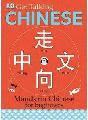 Chinese: