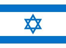 Viaje del Papa Benedicto XVI a Israel