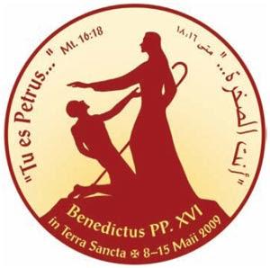 Logo Visita Tierra Santa Benedicto XVI