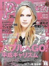 Revista Popteen 2007