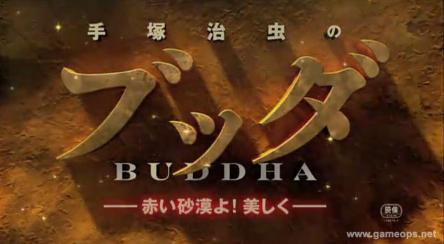 ... Ltd just released the full trailer of Buddha, a full-length film ...