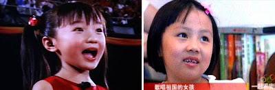 Beijing Olympic Scandal