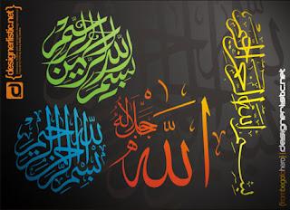 Kaligrafi Islami Bismillah