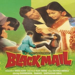 Blackmail (1973) SL YT - Dharmendra, Raakhee Gulzar, Shatrughan Sinha