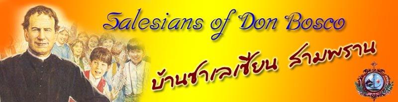 Thai Salesianum