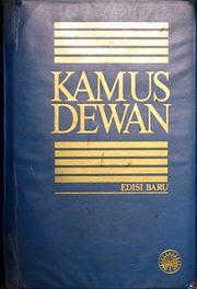 http://2.bp.blogspot.com/_FH6fp9yf0Ao/SDad5V708XI/AAAAAAAAAto/WH0k1jGQ2Lo/s400/Kamus_Dewan.jpg