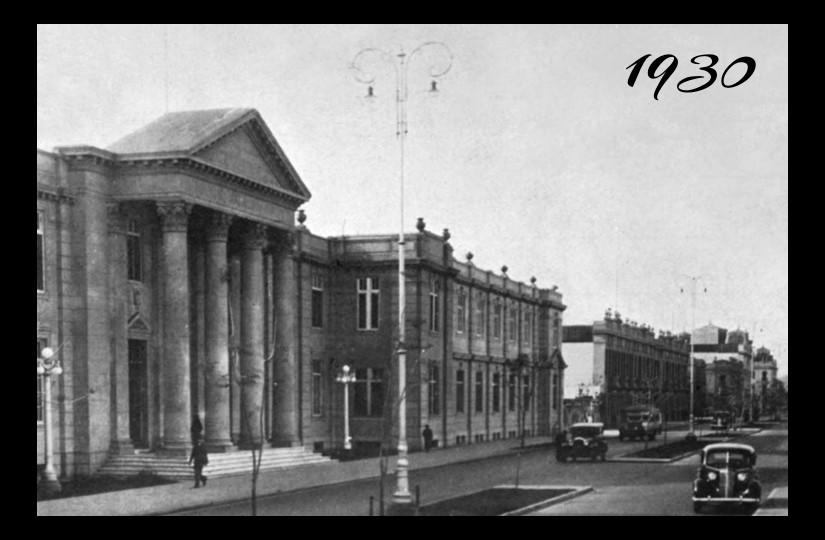 FOTO - Año 1930 - 2008 - Hospital Loayza