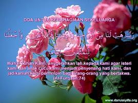 Doa Kebahagiaan Keluarga