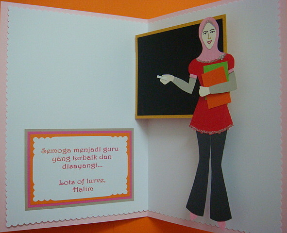 greeting cards for teachers day