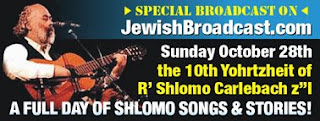 Banner for JewishBroadcast.com's Carlebach show