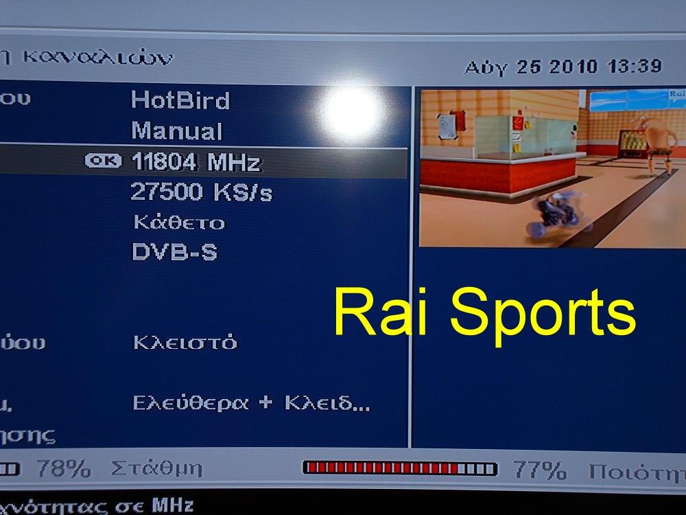 Astra 4 8E 59 English Club 12073 H 49 Hustler TV 12111H
