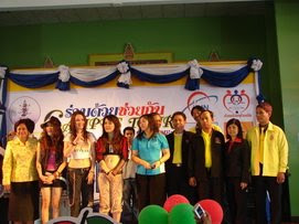โครงการร่วมด้วยช่วยกัน แคมปัสทัวน์ ที่โรงเรียนเฉลิมขวัญสตรี พิษณุโลก