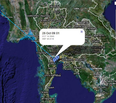 Geo blogging with mark welcome to the geography of thailand the first problem for those of us who are following the tracker is that place names in thailand on google maps would appear to be written in the thai gumiabroncs Images