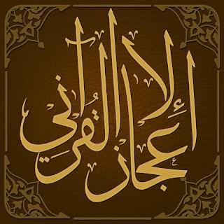 حبار من ملك روحي              احلي شباب 20 Mzl.dqcludyo