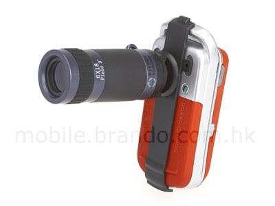 mobile phone Telescopic lens