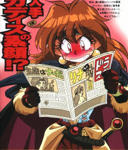 the slayers novels english translation