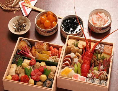Japanese Food Sushi Menu