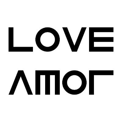 Amor - Love Ambigram