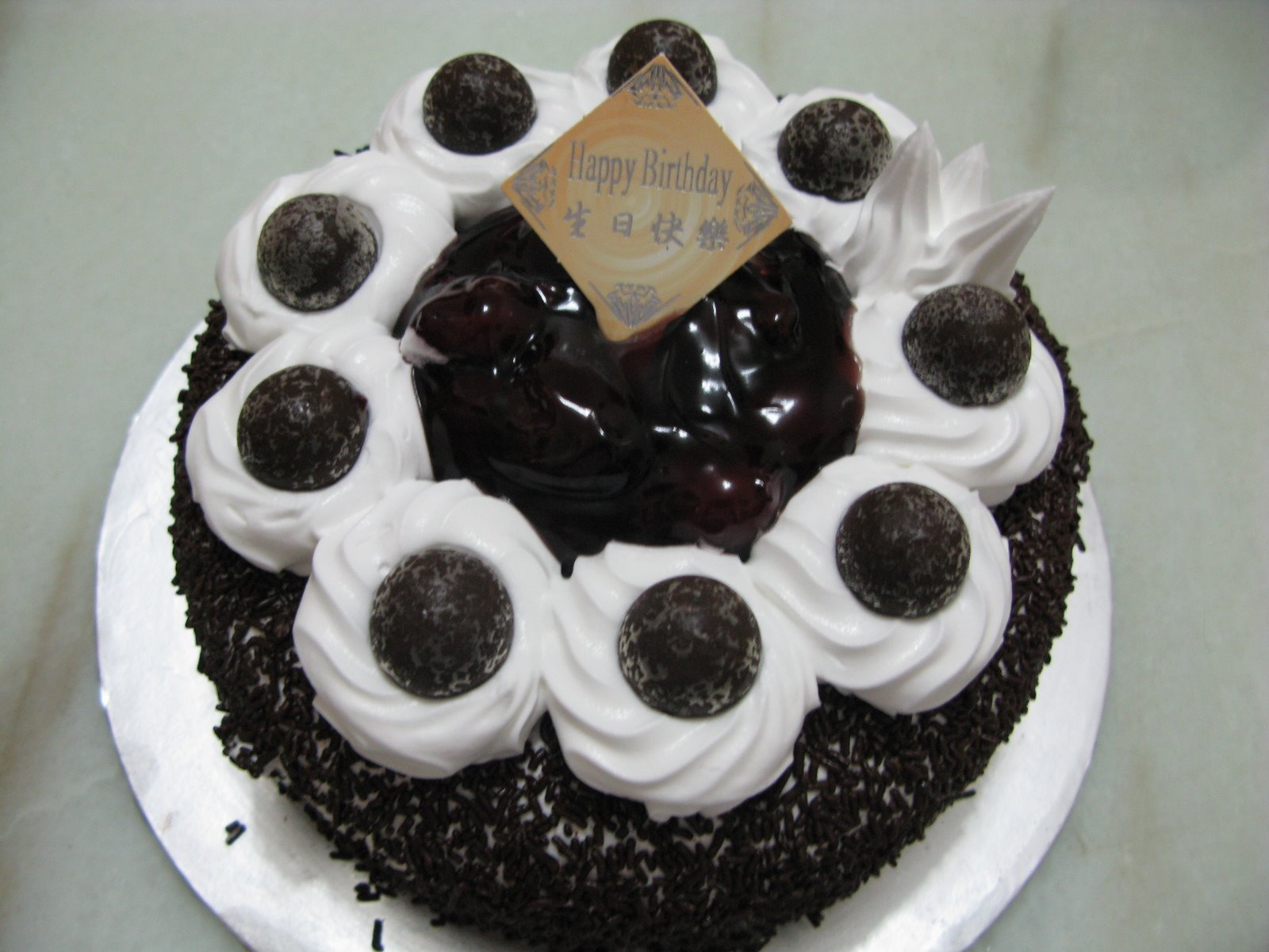 Yun s Life: Big Brother s Birthday