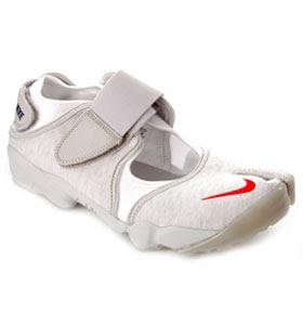 nike ninja shoes