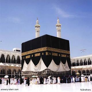 Haram Makkah