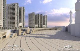 project Shamia
