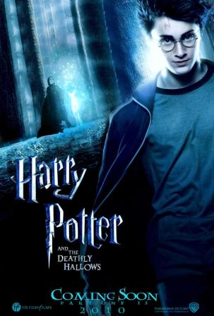 harry potter and the deathly hallows part 1 2010 movie poster. Harry Potter Deathly Hallows