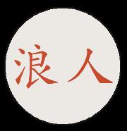 Markneto Ronin Emblem
