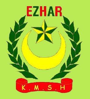 Kompang EZHAR