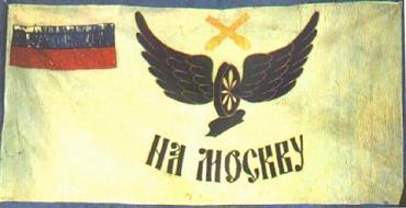 [Rusos+Blancos-Bandera+de+Armada.jpg]