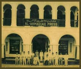 Syarikat Al-Ahmadiah Press, Singapura