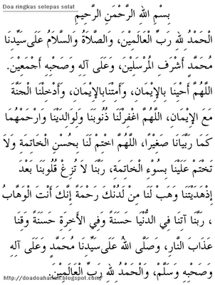 2.2 Prosedur Pendaftaran Masuk Islam & Pemberian Kad Akuan Masuk ...