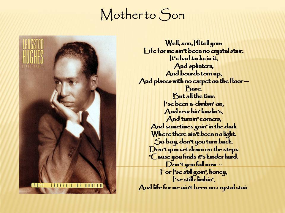 mother to son poem essay