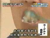 改善口臭的三種方法