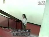 輕鬆上樓梯